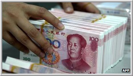 China Simplifies Cross-Border Funds