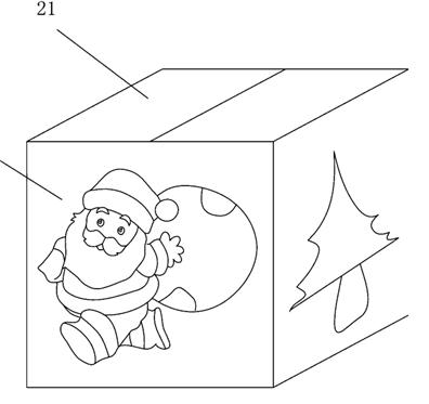 2. CN203222175U 2013-10-02 A Christmas plastic gift parcel